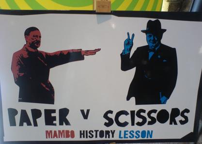 papervsscissors.png